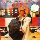DVD Hong Kong Movie Handsome Siblings Andy Lau 绝代双骄 Region All Eng Sub