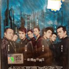 DVD Hong Kong Movie Infernal Affairs II 无间道 II Region All Eng Sub