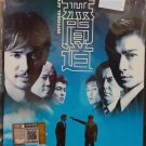 DVD Hong Kong Movie Infernal Affairs 无间道 Region All Eng Sub