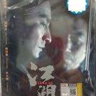 DVD Hong Kong Movie Jiang Hu Andy Lau 江湖 Region All Eng Sub