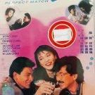 DVD Hong Kong Movie Perfect Match Andy Lau 最佳男朋友 Region All Eng Sub