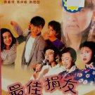 DVD Hong Kong Movie The Crazy Companies 最佳损友 Region All Eng Sub
