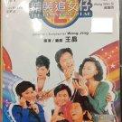 DVD Hong Kong Movie The Romancing Star 2 Andy Lau 精装追女仔2 Region All Eng Sub