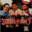 DVD Hong Kong Movie The Romancing Star III Andy Lau Region All Eng Sub