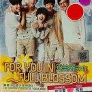 DVD Korean Drama For You In Full Blossom 致美丽的你 English Sub Region All