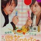DVD Taiwan Drama Sonria Pasta 微笑Pasta English Sub Region All