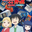 DVD High Score Girl Vol.1-12 End 高分少女Japanese Anime Eng Sub Region All