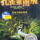 Kong Que Dongnan Fei Yang Li Ping Best Dancing Selection DVD Region All