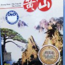 Huang Shan The Trip Of The Fantasy 黄山 DVD English Audio Region All