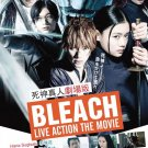 DVD Bleach Live Action Movie 死神 Japanese Anime Eng Sub Region All
