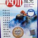 Tourist Attraction Scenery Of Sichuan, China 四川风光 DVD English Audio Region All