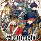 DVD Senjuushi Vol.1-12 End 千铳士 Japanese Anime Eng sub Region All