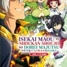 DVD Isekai Maou To Shoukan Shoujo No Dorei Majutsu Vol.1-12 End Japanese Anime Eng Dub Region All