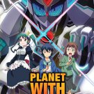 DVD Planet With Vol.1-12 End 行星与共 Japanese Anime Eng Sub Region All