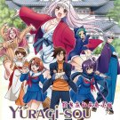 DVD Yuragi Sou No Yuuna San Vol.1-12 End 搖曳莊的幽奈小姐 Japanese Anime Eng Sub Region All