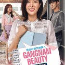 DVD Korean Drama Gangnam Beauty 我的ID是江南美人 English Sub Region All