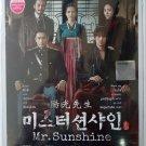 DVD Korean Drama Mr. Sunshine 阳光先生 English Sub Region All