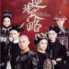 CHINESE DRAMA DVD Story of Yanxi Palace 延禧攻略 Region All Eng Sub