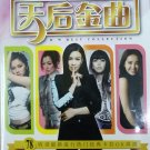 DVD DW Women Classical Best Collections Karaoke 天后金曲 2DVD Region All