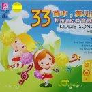 33 Chinese English Kiddie Songs (Vol.3) 33首中英儿童卡拉ok教育歌曲 VCD