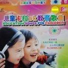 Chinese Education Songs For Children Karaoke 儿童卡拉ok 教育歌曲 VCD