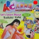 ABC English For Children 儿童英语 Vol.2 VCD