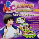 ABC English For Children 儿童英语 Vol.4 VCD