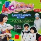 ABC English For Children 儿童英语 Vol.5 VCD