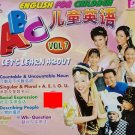 ABC English For Children 儿童英语 Vol.7 VCD