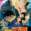 DVD Detective Conan The Movie 22 Zero no Shikkounin Japanese Anime Eng sub Region All