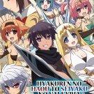 DVD Hyakuren No Haou To Seiyaku Japanese Anime Eng Dub Region All