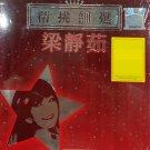 CD Best Of Liang Jing Ru 梁静茹 精挑细选 2CD Steigurn Audiophile Remastered