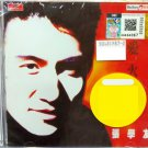 CD Jacky Cheung Ai Huo 张学友 爱火