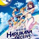 DVD Harukana Receive Vol.1-12 End 遙的接球 Japanese Anime Eng Dub region All