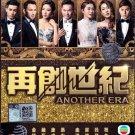 DVD HK TVB Drama Another Era 再創世紀 Region All English Sub