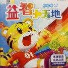 DVD yi zhi xiao tian di 益智小天地 彩虹版 DVD (Age 5~7) Region All