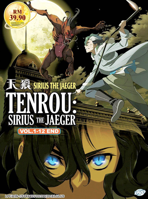 DVD Tenrou Sirius Vol.1-12 End 天� Japanese Anime Eng Sub region All
