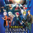 DVD Juushinki Pandora Vol.1-26 End 重神機潘多拉 Japanese Anime Eng Sub region All