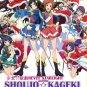 DVD Shoujo Kageki Revue Starlight Vol.1-12 End Japanese Anime Eng Dub Region All