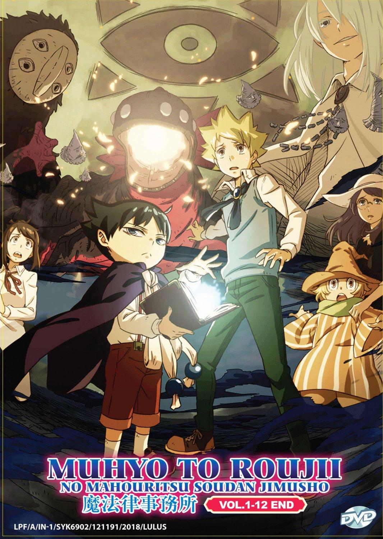 DVD Muhyo To Roji No Mah�ritsu Soudan Jimusho Vol.1-12 End Japanese Anime Eng Sub Region All