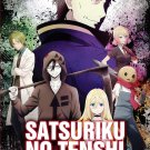 DVD Satsuriku No Tenshi Vol.1-16 End Japanese Anime Eng Dub region All