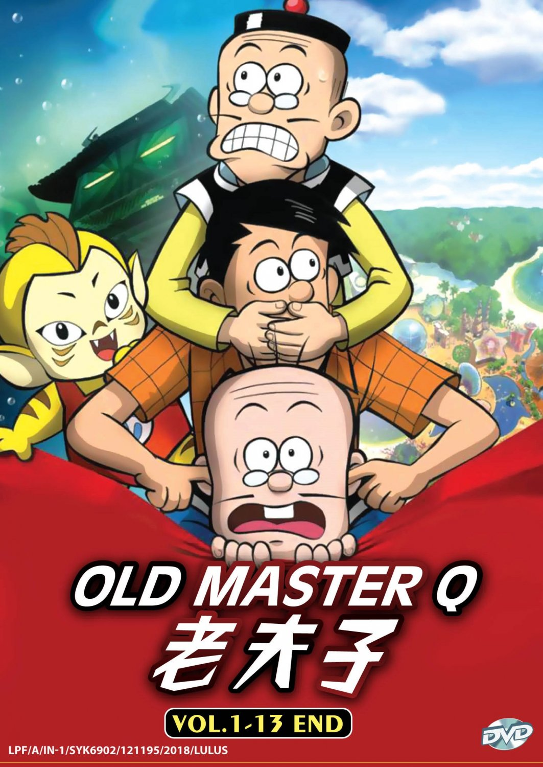 DVD Cantonese Cartoon Old Master Q Vol.1-13 End �夫� Anime Region All