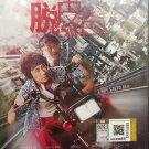 DVD Hong Kong Movie Shed Skin Papa 脱皮爸爸 Region All Eng Sub