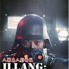 DVD Korean Movie Illang The Wolf Brigade 人狼真人劇場版 Region All Eng Sub