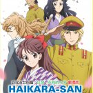 DVD Haikara San Ga Tooru Movie 1 Benio Hana No 17-Sai  Japanese Anime Eng Sub Region All
