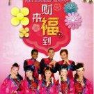CNY Songs NSR 南方群星大拜年 财来福到 CD+DVD