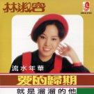 Anna Lin Ai De Gui Qi 林淑容 爱的归期 CD
