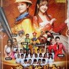 CNY M-Girls Angeline Gong Xi Fa Cai Li Shi Lai 阿妮 恭喜发财 利是来 DVD