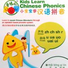 DVD Baby Learns Chinese Phonics Buy ice-cream 小宝宝学汉语拼音 Region All English Sub