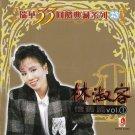 Anna Lin Huai Jiu Pian Vol.1 林淑容 怀旧篇 Vol.1 CD